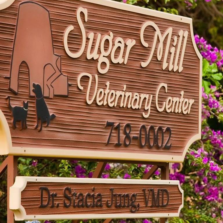 Sugar Mill Veterinary Center Sign